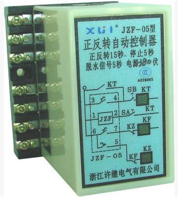 正品 正反转时间继电器 jzf-05 带脱水 正转15s 反转15s 停止5s