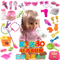 Doll OTHER 222