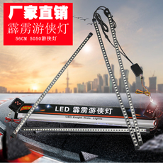 тюнинг фар Fire lighting LED Led