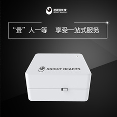 Zhishi technology Ibeacon Plus 4.0
