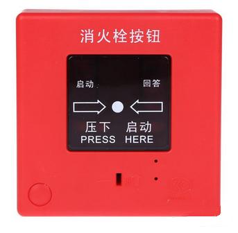 云安消火栓按钮接线图
