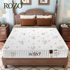 Rozo furniture ROZO 1.5 1.8m 3E