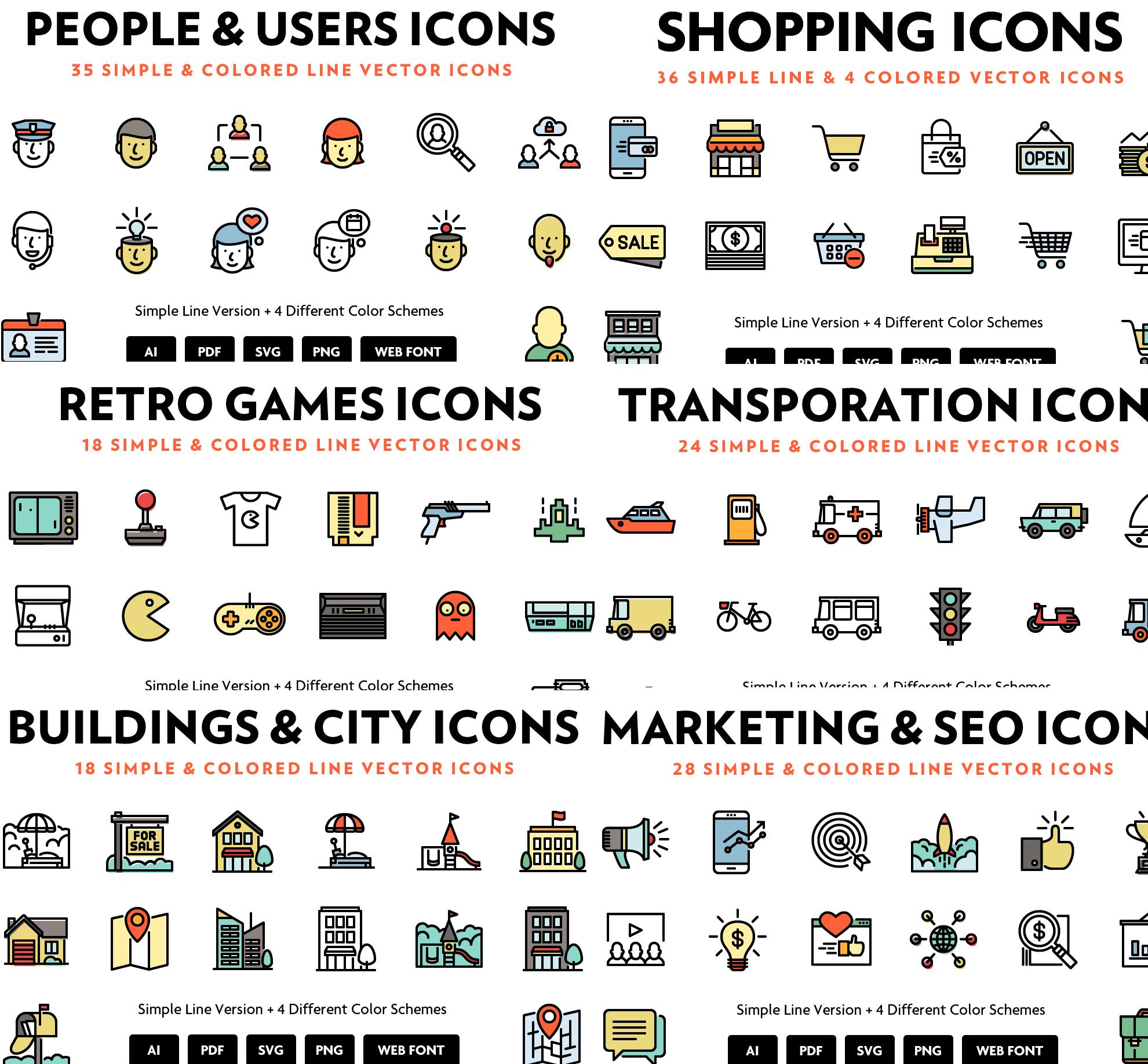 ps素材 ui产品ico图标 交通游戏 购物城市 用户营销搜索设计6套