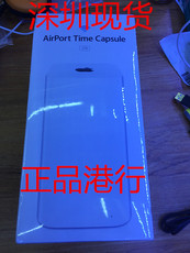 Смарт-маршрутизатор Apple AirPort Time Capsule 2TB