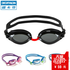 Очки для плавания Decathlon 8207858 NABAIJI
