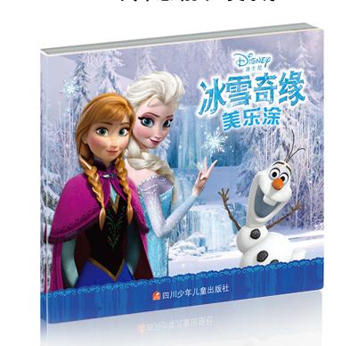 冰雪奇缘美乐涂儿童冰雪公主涂色益智游戏漫画涂色