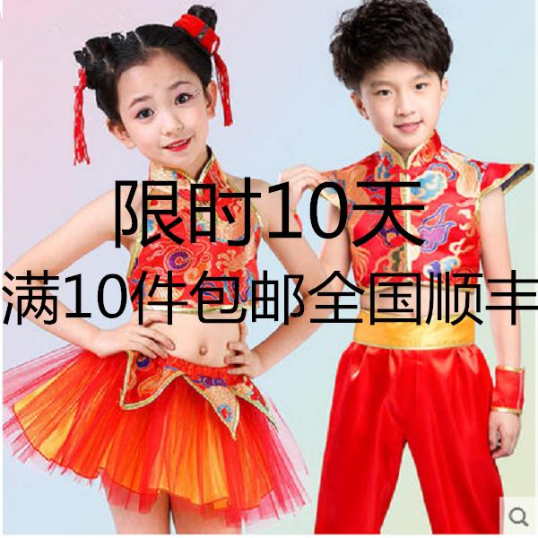 秧歌舞蹈演出服民族中国风牡丹开门红腰鼓幼儿园男女
