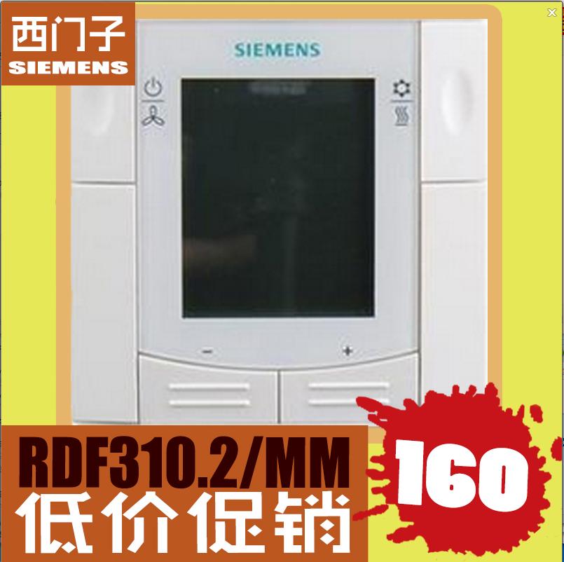 中央空调液晶温控器 正品西门子 控制面板 开关310.2四管制rdf300