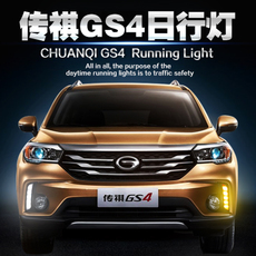 лампа World Shuai GS4 Led GS4