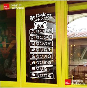 潮店个性文字欢迎光临外送店铺餐厅玻璃门橱窗装饰防撞防水墙贴纸