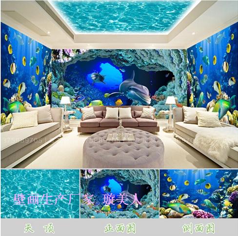无缝大型3d立体海底世界壁画海豚卡通儿童主题房水族游泳馆墙壁纸