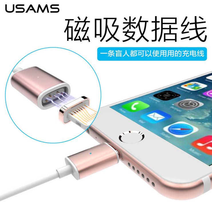 苹果iphone6s plus 5s磁吸磁性充电线器
