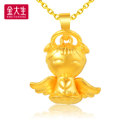 0 down payment by installments of Jin Dasheng Gold Pendant 999 hard gold pendant Pendant 3D star angel baby