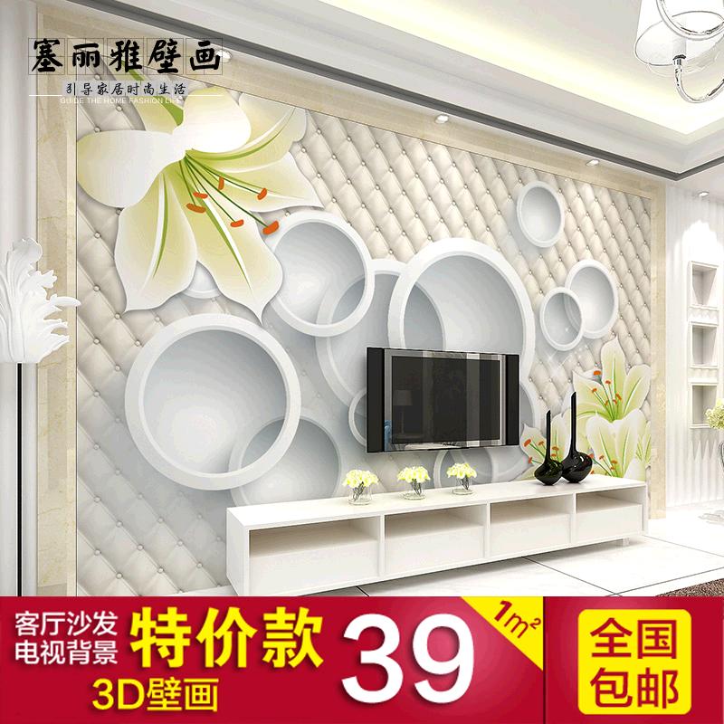 电视背景墙纸壁纸客厅卧室沙发欧式无纺布壁画墙壁布