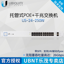 UBNT UniFi Switch US-24-250W 24V 48V PoE 交换机