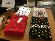 Pull and Bear counter genuine purchasing monkey T-shirt 5238/224 225226