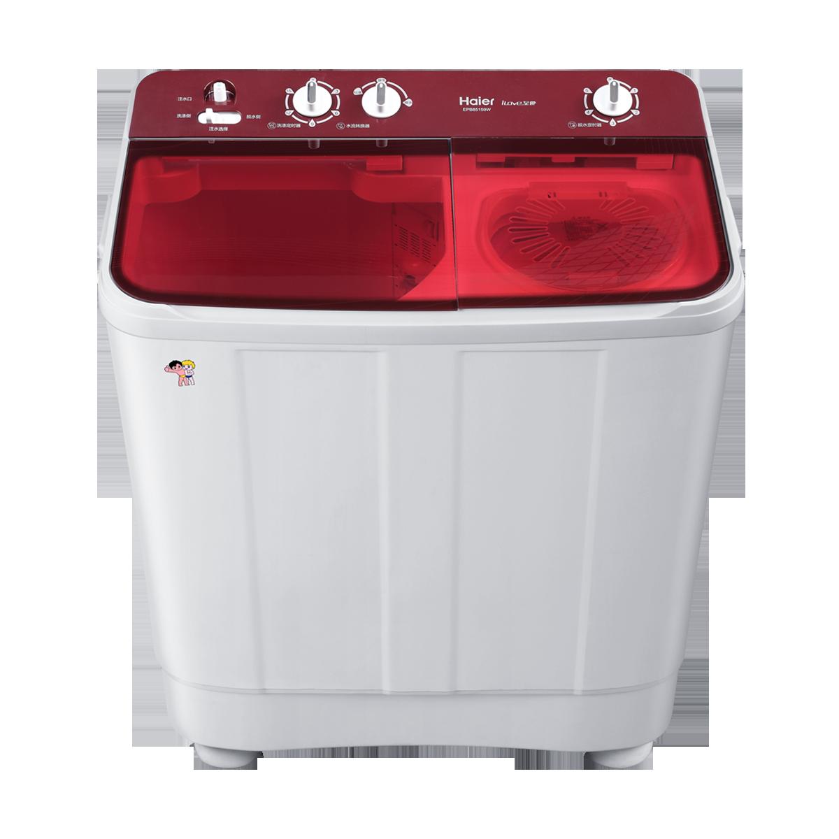 海尔双桶洗衣机拆解图