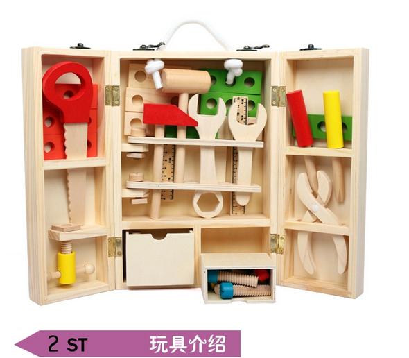 儿童修理工具箱益智玩具仿真拆装木工盒螺丝螺母木制