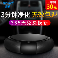 ионизатор Tour Mate Z1 PM2.5