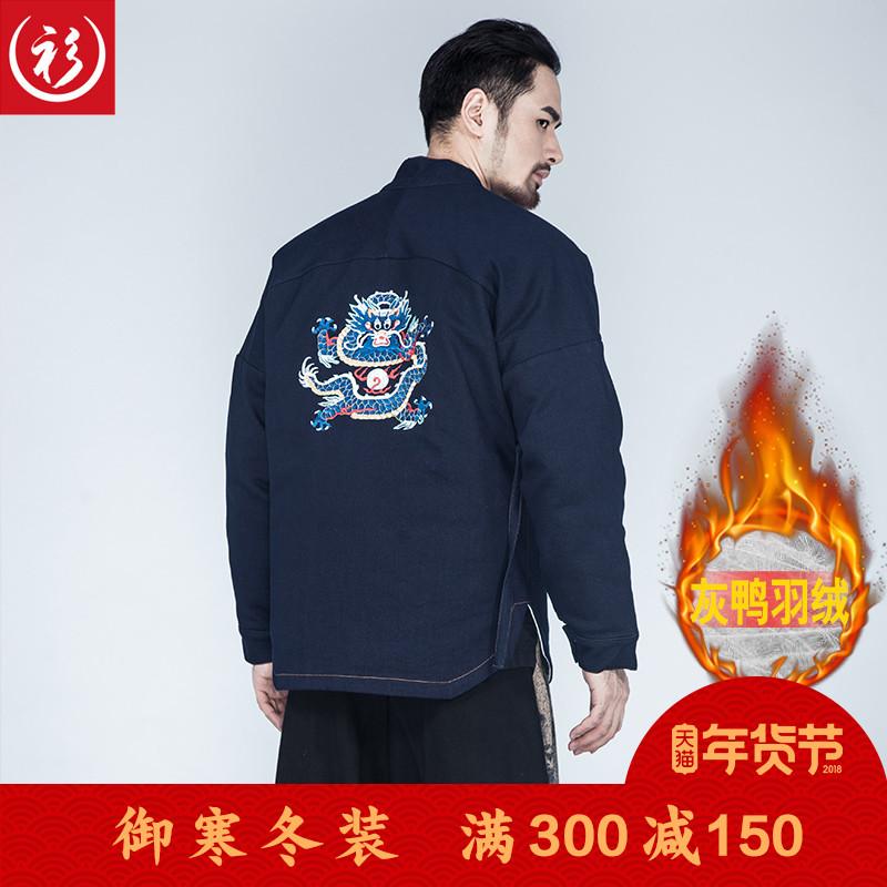 Купить из Китая Пуховики через интернет магазин internetvitrina.ru - посредник таобао на русском языке