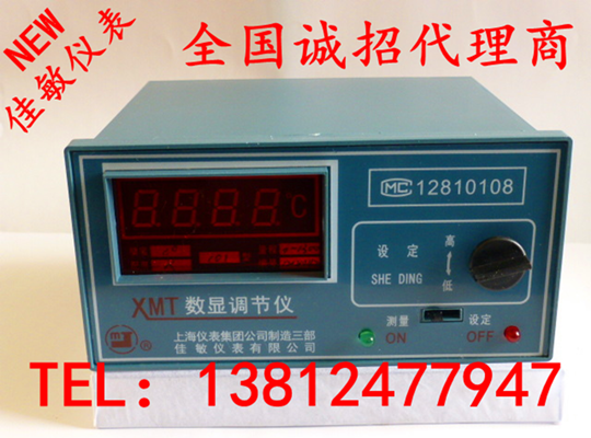 佳敏xmt-101/102 k/pt100/cu50数显调节仪