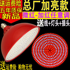 LED-светильник Pork lights fine Led 30W
