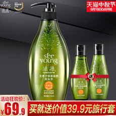 Шампунь Seeyoung 535ml(