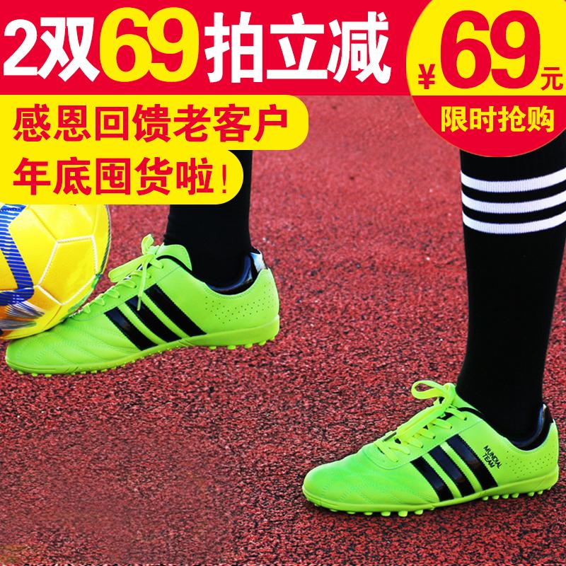 Купить из Китая Бутсы футбольные через интернет магазин internetvitrina.ru - посредник таобао на русском языке