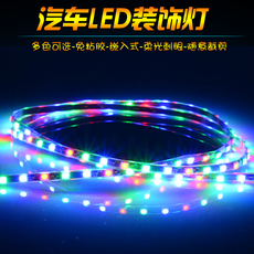 тюнинг фар Car led lights Led