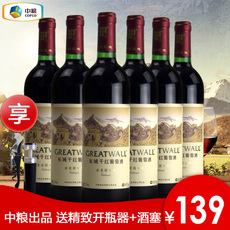 Вино Greatwall *750ml