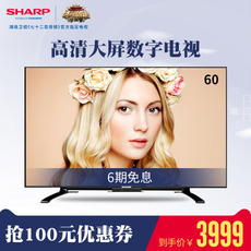 LED-телевизор Sharp LCD-60NX100A Lcd