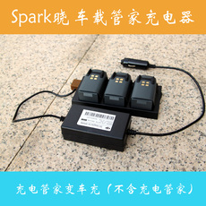 зарядка для телефона See description SPARK