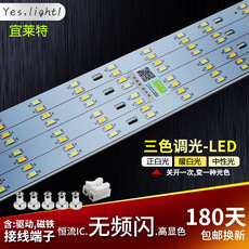 LED-светильник Book the Wright Led Led
