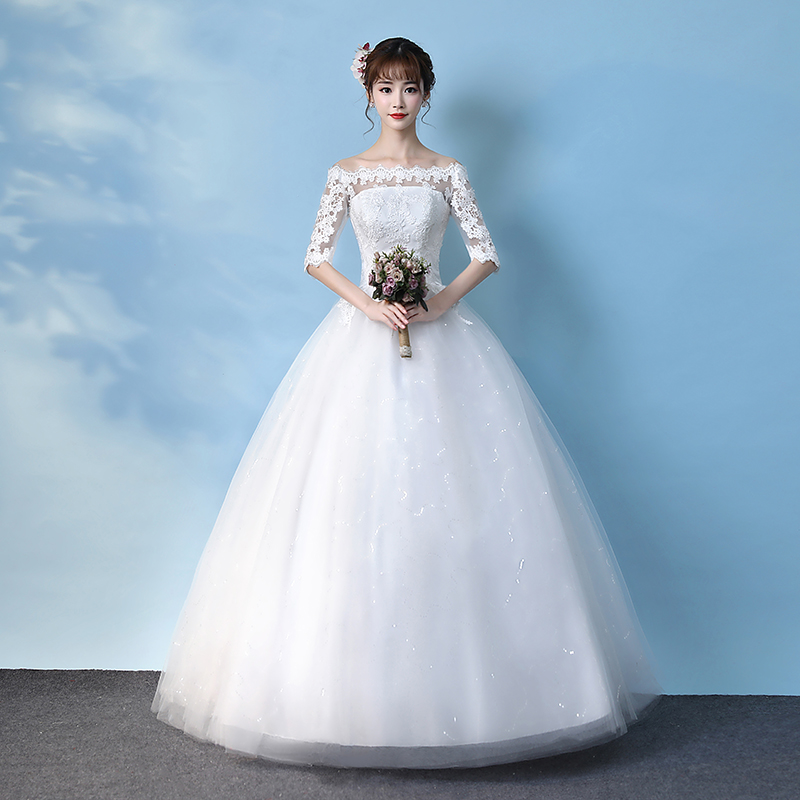 Купить из Китая Свадебные платья  через интернет магазин internetvitrina.ru - посредник таобао на русском языке