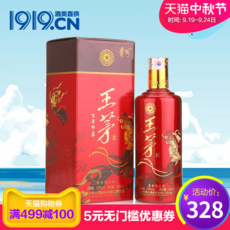 Moutai 1919 53 500ml