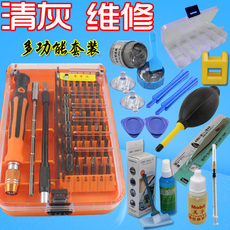 Набор отвёрток Screwdriver set phone repair