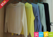 A thin long sleeved linen silk knit sweater loose knit Korean version of the new spring and summer sun.