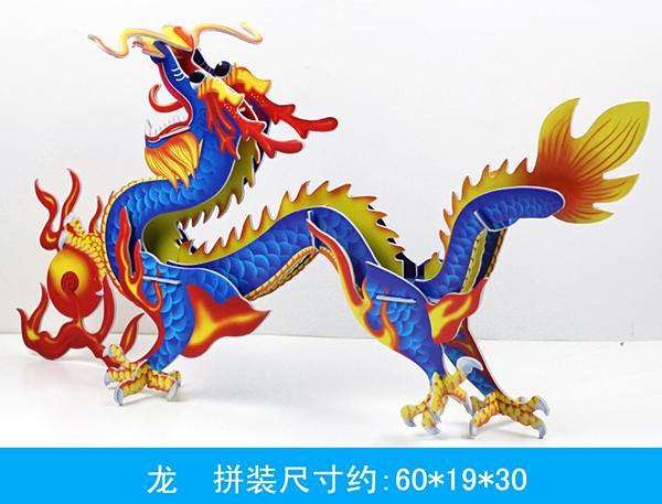 大款动物拼图3d立体益智龙模型手工diy凤凰孔雀纸膜