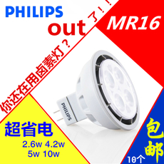 LED-светильник Philips Led 12vled MR16 2.6w-7w