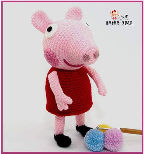 钩针玩偶图解 做法 穿红裙子的呆萌可爱粉红猪小妹