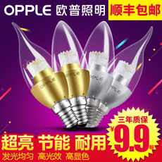 LED-светильник OPPLE Led Lamp E14