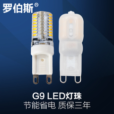 LED-светильник Robles G9LED 5W 220V Ledg9
