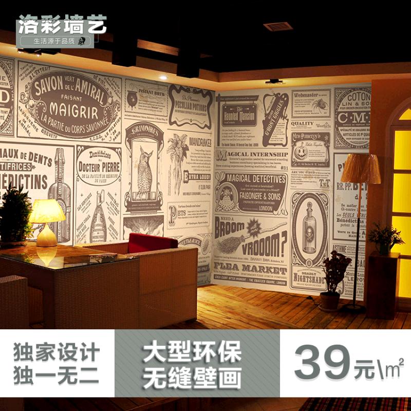 3d立体欧式怀旧壁画 甜品奶茶咖啡店餐厅墙纸英文