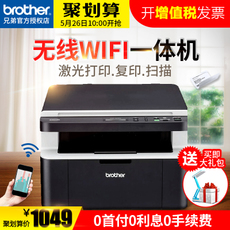 Brother DCP-1618W Wifi