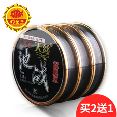 леска Fishing Wang Yue Stone dx0047