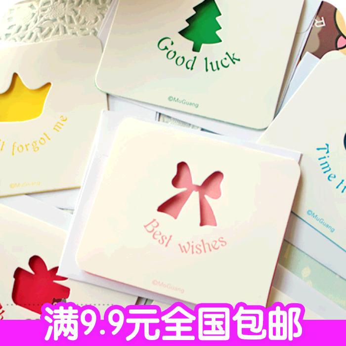 创意可爱镂空折叠新年贺卡生日元旦祝福卡片定制迷你