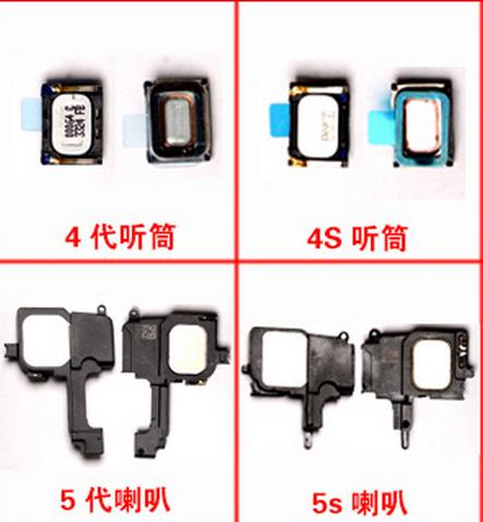 苹果iphone4代 4s 5代 5s 5c 6代 6p 6plus喇叭 听筒 扬声器 振铃