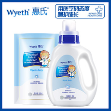 Wyeth 1500ml