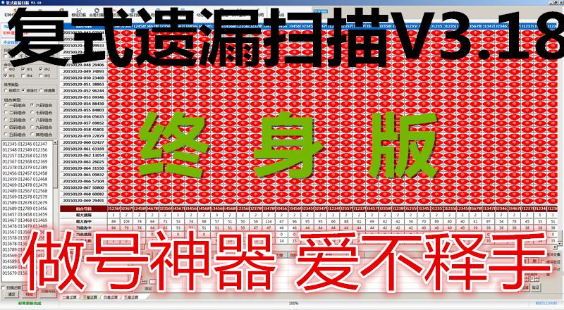 时时彩二码扫描【待遇好4641.685[q]】464