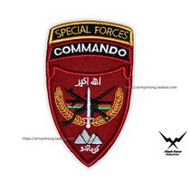 special forces commando MARSOC ODA 臂章 魔术贴章 现货